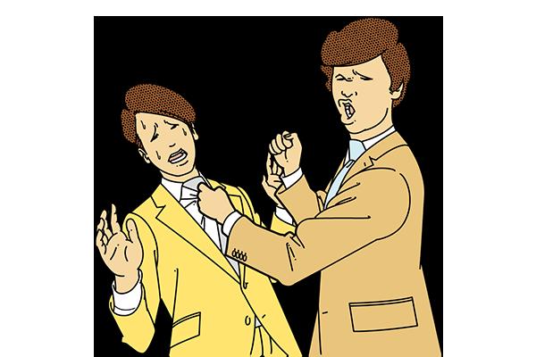 1「身体的な攻撃」型のパワハラ|ハラスメントの類型と種類 ...